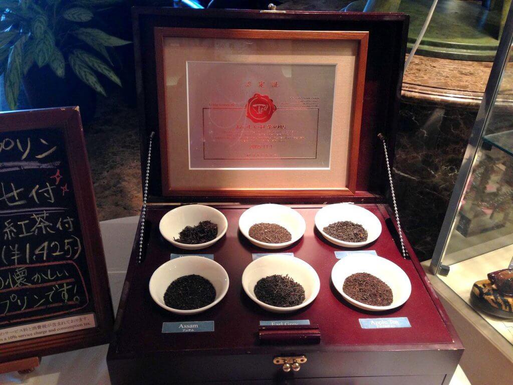 ホテルイースト21「ロビーラウンジ」は日本紅茶協会認定の「おいしい紅茶のお店」です。
