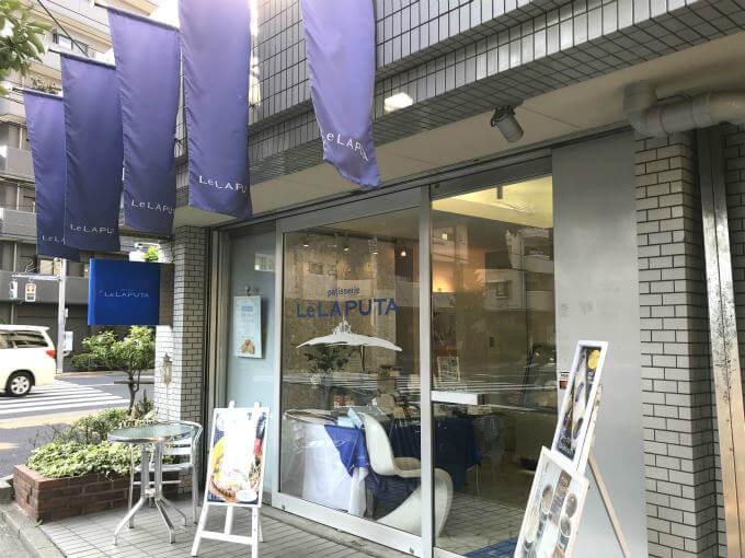 パティスリール・ラピュタの外観。パティスリール・ラピュタは東京メトロ東西線の西葛西駅から歩いて5分ほどの場所にあります。
