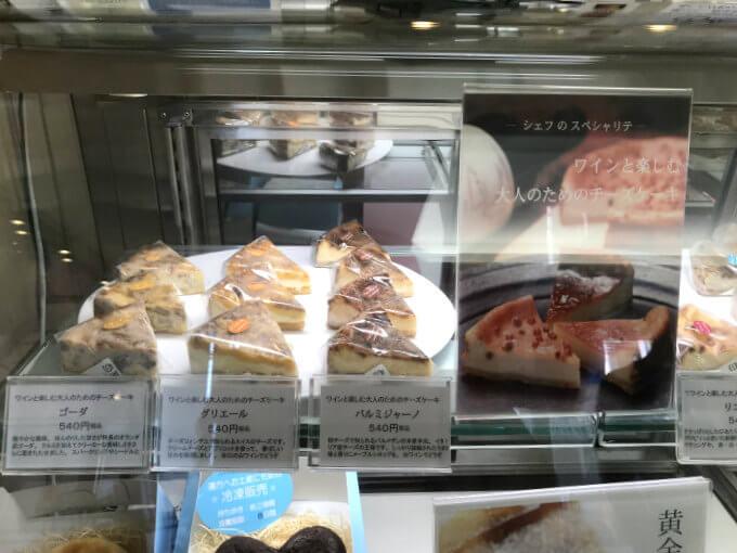 こちらは人気商品「ワインと楽しむ大人のためのチーズケーキ」