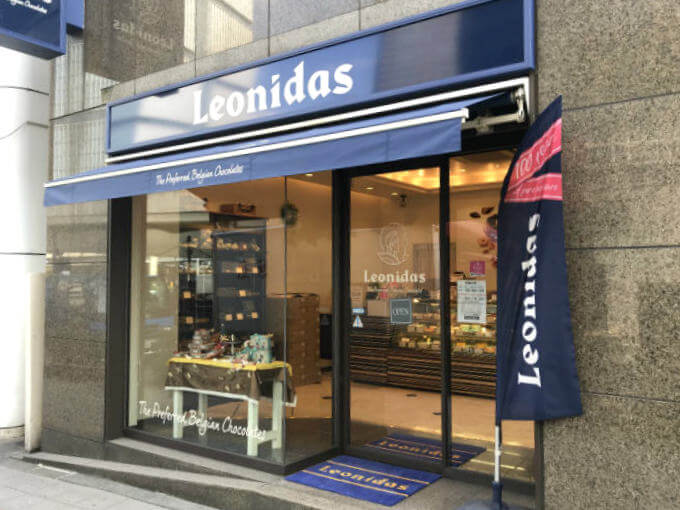 こちらはレオニダス赤坂店