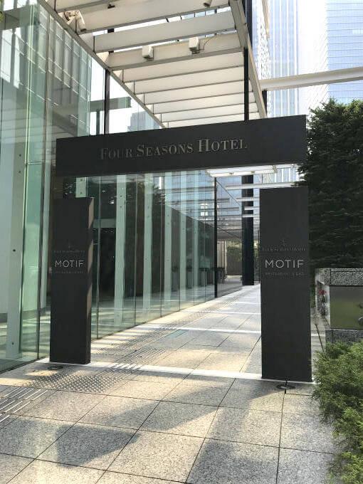 パシフィックセンチュリープレイス丸の内の右側にMOTIFへの入り口があります。 この奥まで行くとホテルのエントランスがあります。