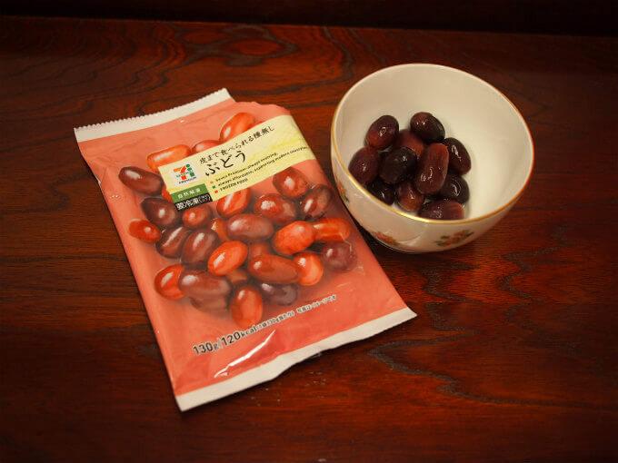 セブンイレブンの「種のない冷凍ぶどう」130g200円
