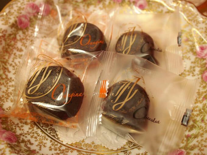 ilfaitjour vapeurchocolat package