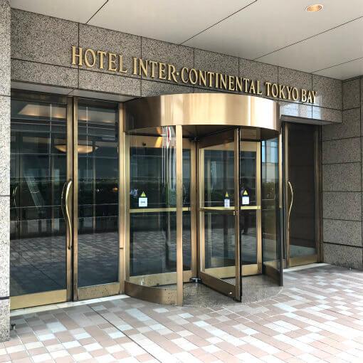 こちらは竹芝駅から繋がっているインターコンチネンタル東京ベイのエントランス。ここから入るとホテルの3Fになるので、1Fのニューヨークラウンジに行くには下ることになります。