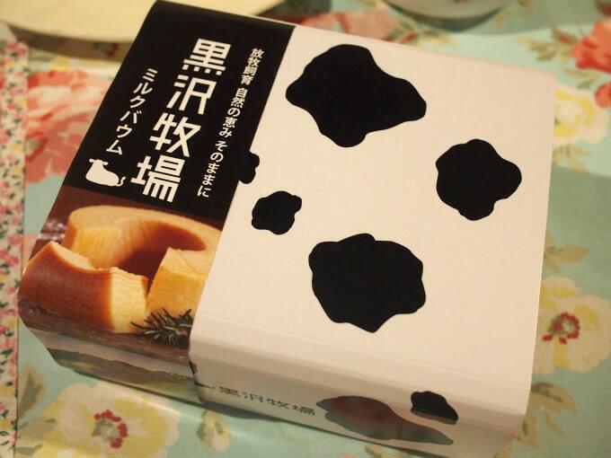 黒沢牧場の「ミルクバウム」はパッケージも可愛いです。