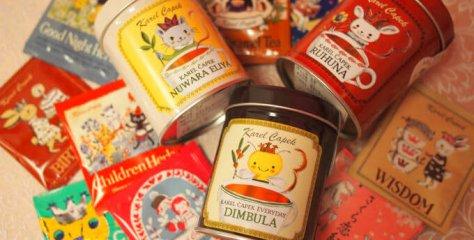 popular tea brand karelcapek teamagazine1