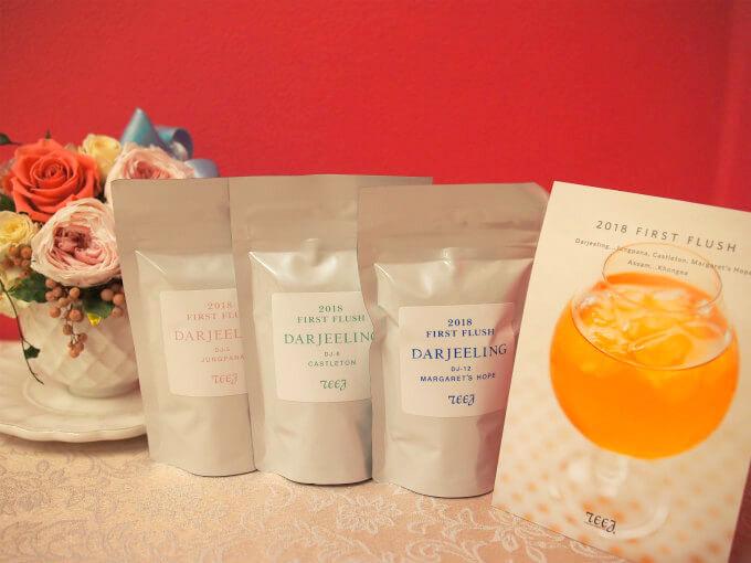 popular tea brand teej teamagazine1