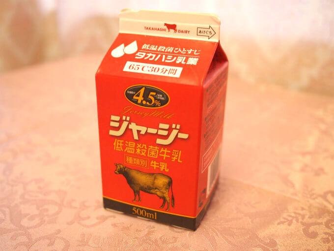 タカハシ乳業 ジャージー低温殺菌牛乳 500ml。1リットルのものもあります。