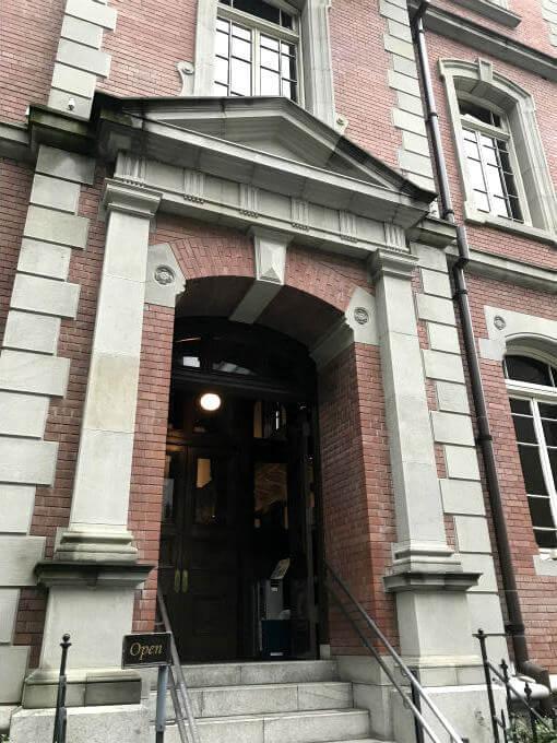 三菱一号館美術館cafe1894のエントランス