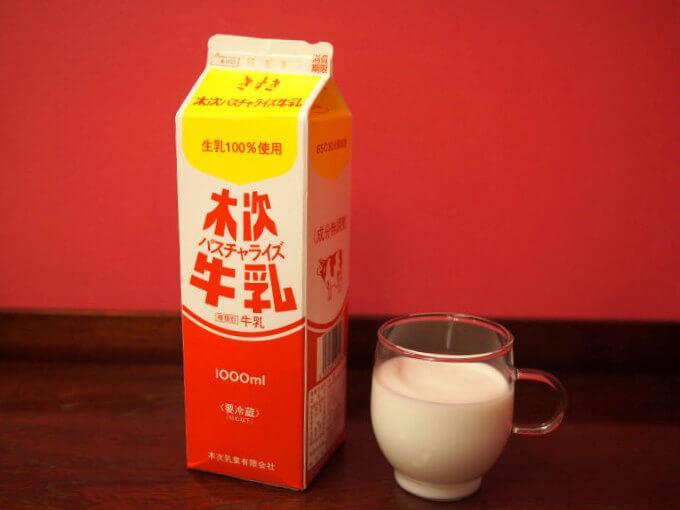木次牛乳は島根県の牛乳なので、島根県のものをあつかうふるさとショップや、島根県フェアなどの催事では登場するかもしれないので、チェックしてみてください。