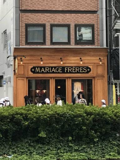 マリアージュフレール青山店