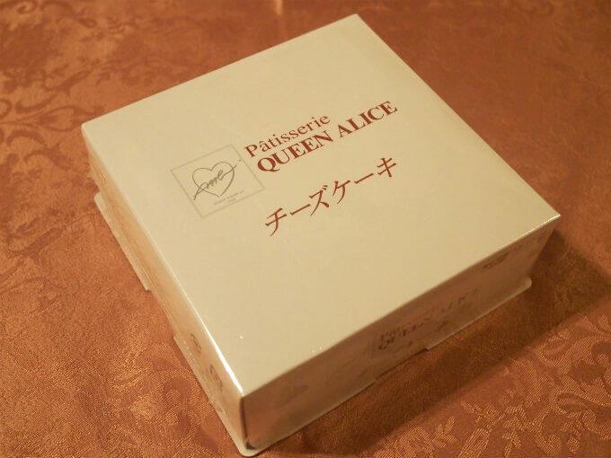クイーンアリスの「チーズケーキ」のパッケージ