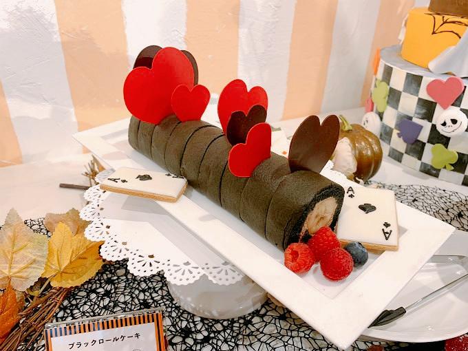 ブラックロールケーキ