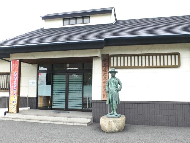 三重県にある大黒屋光太夫記念館の入り口
