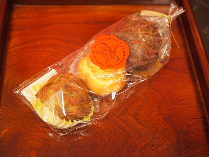 grannysmith madeleine package2