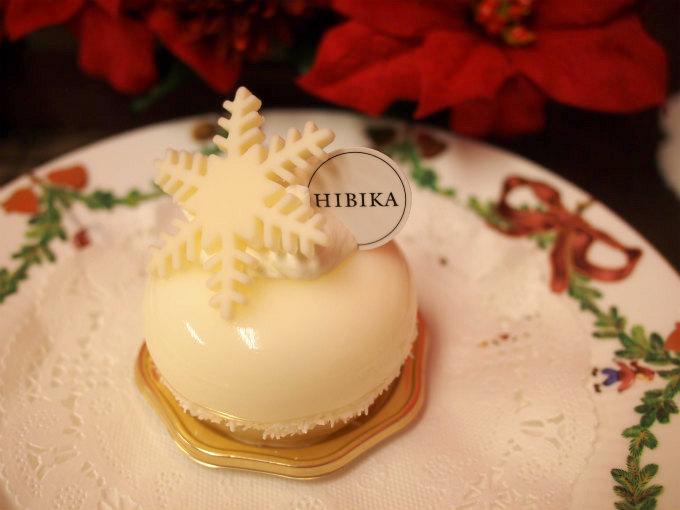 HIBIKAの「淡雪」