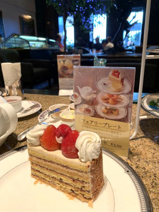 フェアリープレートの案内写真と同じケーキでちょっと嬉しくなってしまいました。