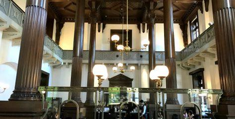 cafe1824 interior
