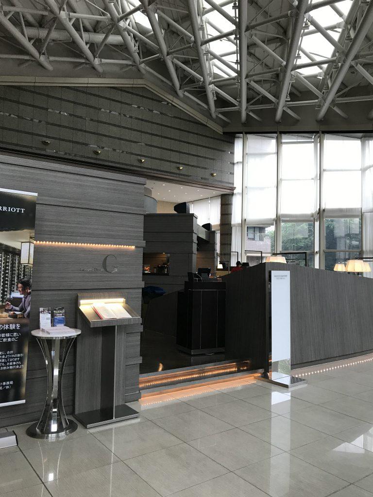 東京マリオットホテル ラウンジ