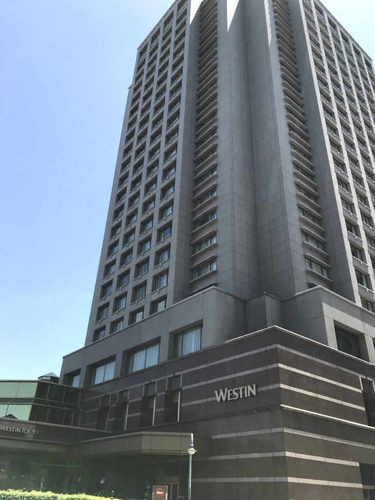 ウェスティン東京の外観