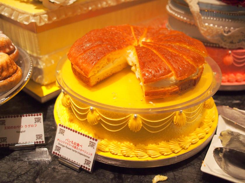 パンもお食べ オレンジフラワーの香るトロペジェンヌ