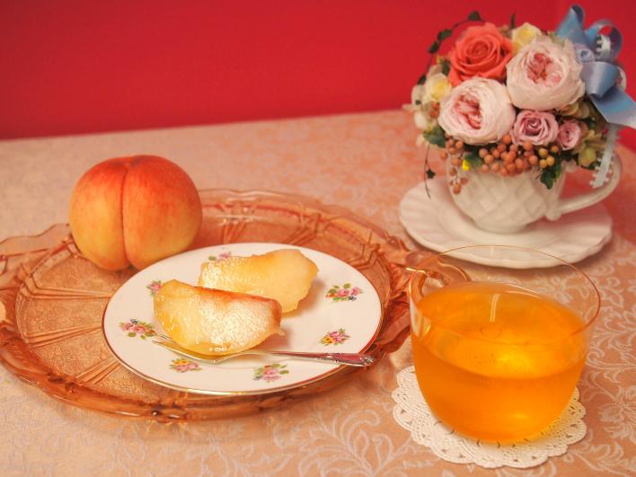 peach nilgiri goleden twirl Whole2