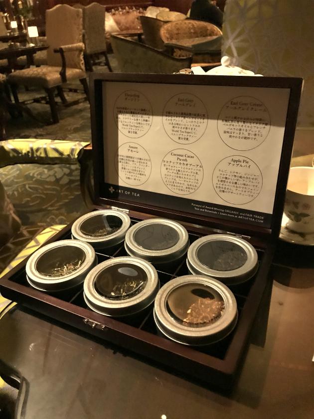 アートオブティーは茶葉を見ながら選べます。