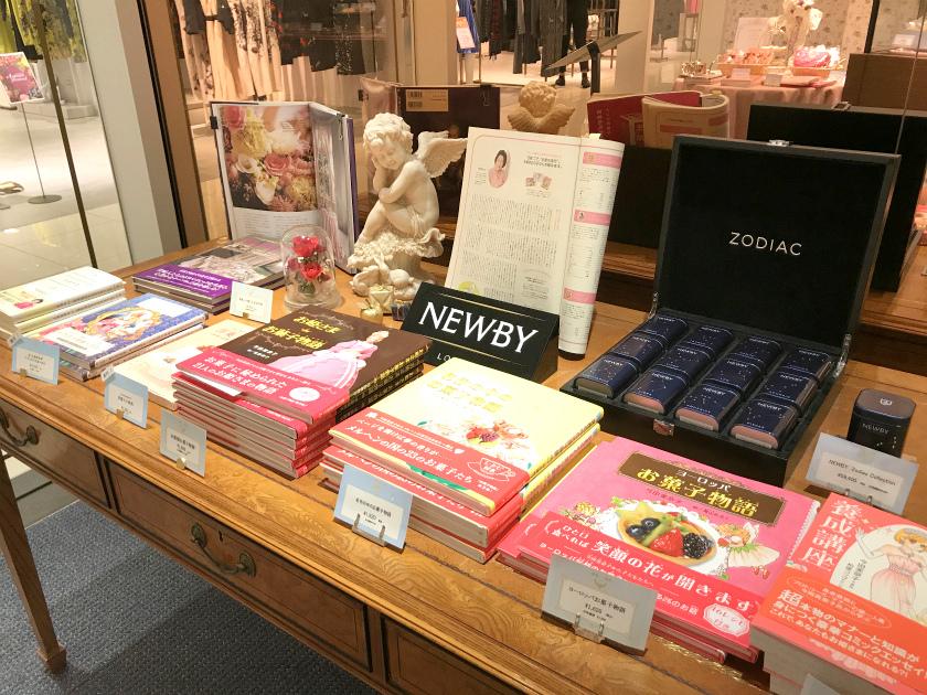 店頭では今田美奈子先生の本も販売されています。