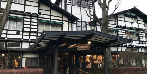 mampei hotel appearance