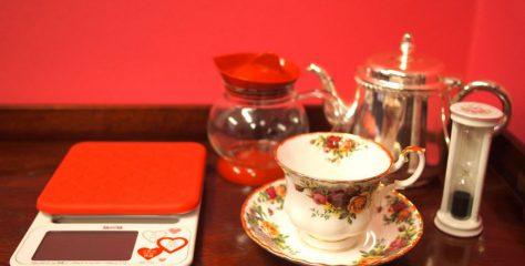 tea tool teamagazine001