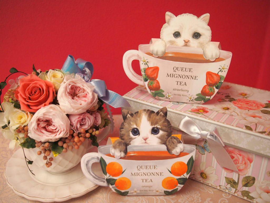 パッケージがとっても可愛いので、紅茶を飲み終わってもディスプレイとして飾っています。