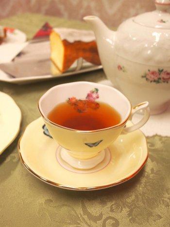 weekend citron tea1