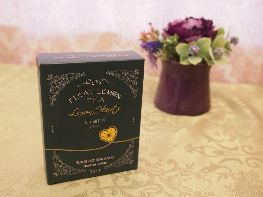 float lemon tea gokase2