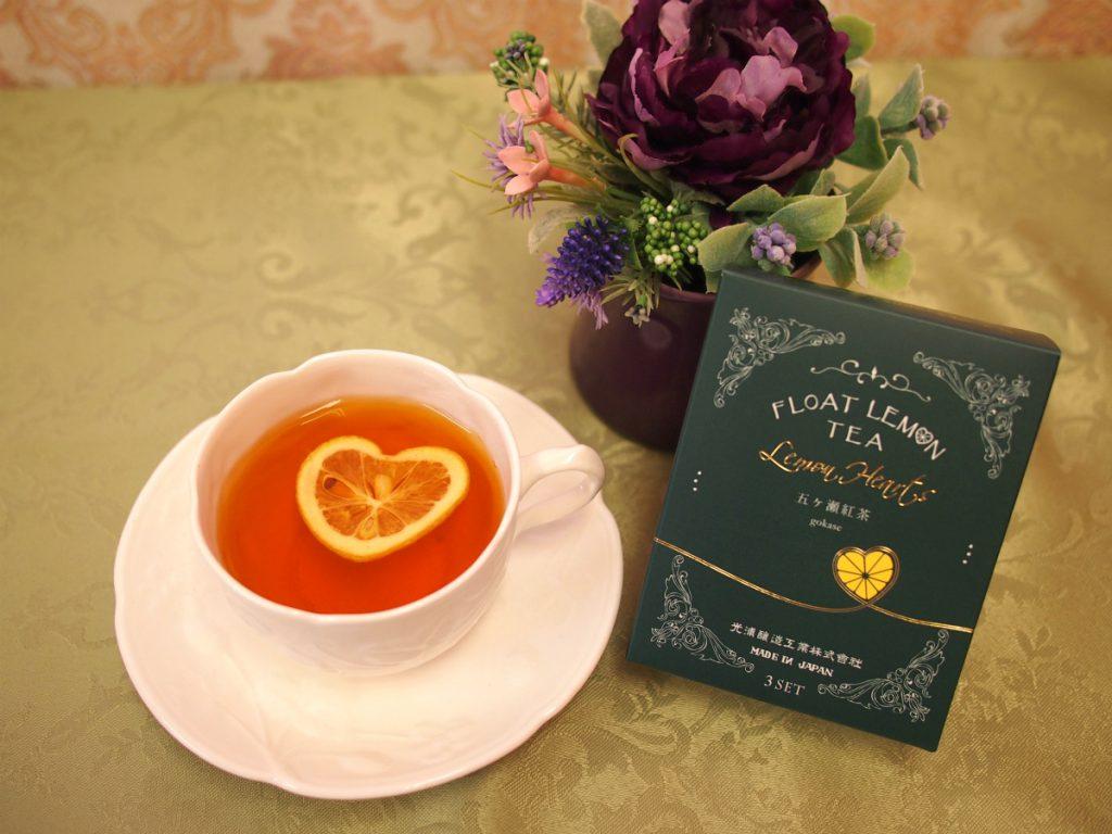 float lemon tea gokase6