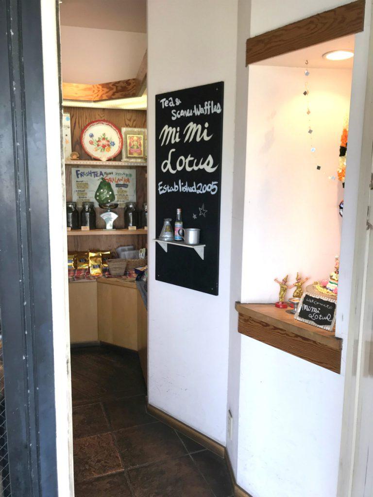 紅茶専門店ミミロータスのエントランス