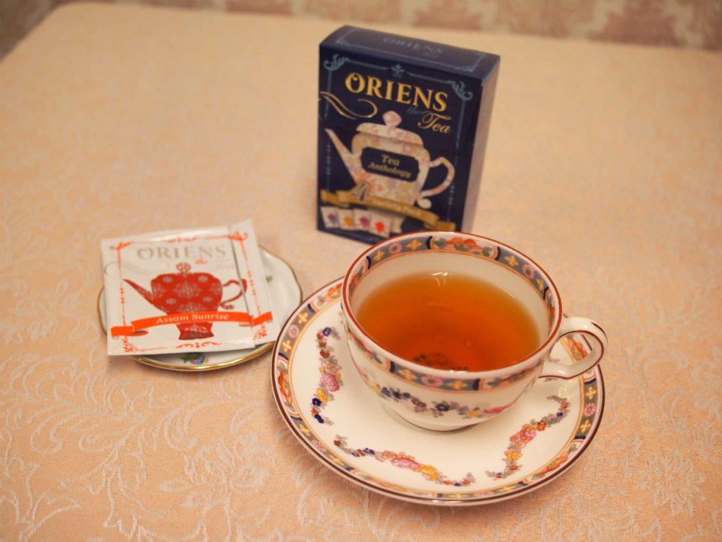 oriens tea14