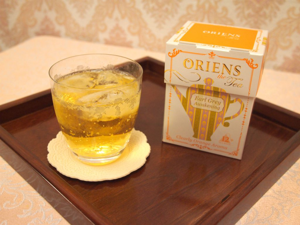 oriens tea17