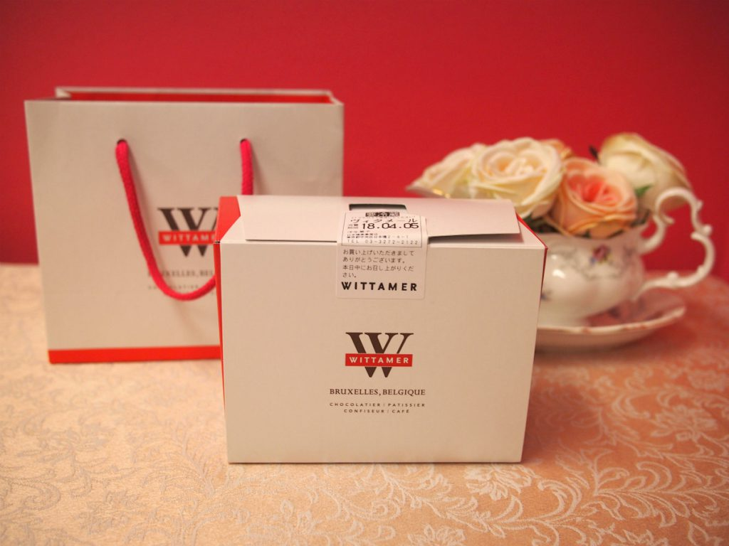wittamer germer package