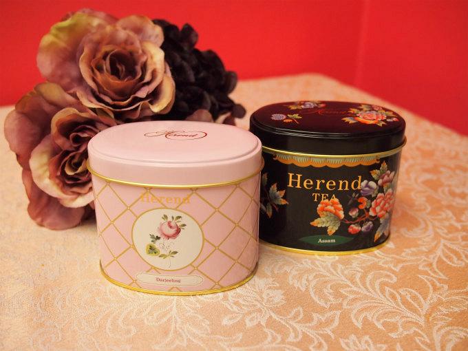 herend tea image1