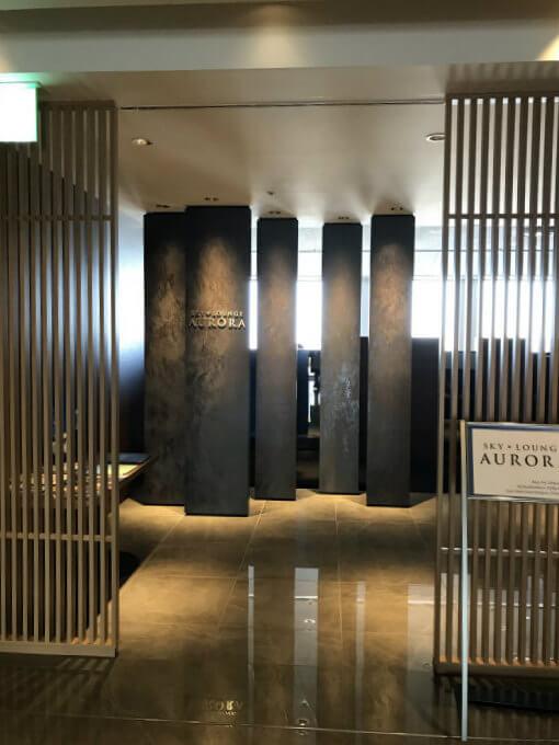 京王プラザホテル「スカイラウンジ」のエントランス