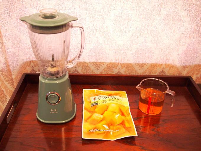 mango tea smoothie1