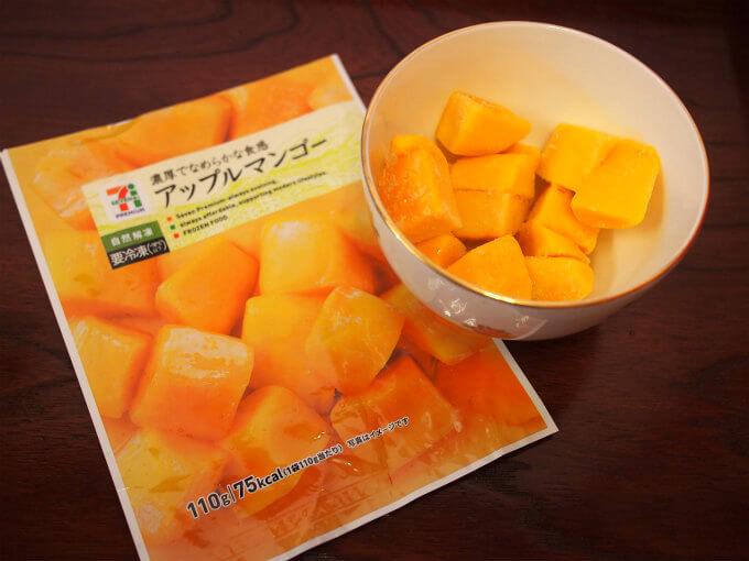 冷凍マンゴーはセブンイレブンで購入したものを使いました。 「濃厚でなめらかな食感アップルマンゴー」110g200円