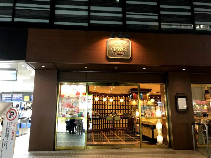 TWG Tea自由が丘店は本当に駅の隣なのです。