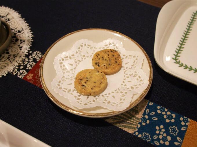 hrhiggins teafoods1