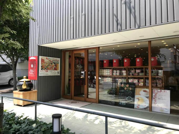 神楽坂にあるムレスナティーの専門店The tee Tokyoの外観