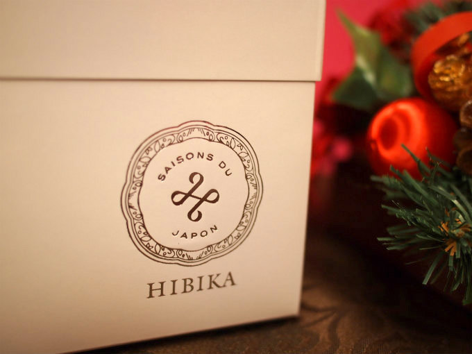 hibika awayuki package