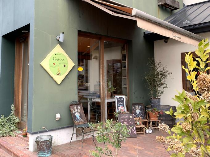 ナチュラルカフェイーナは軽井沢駅から徒歩10分とアクセスも便利