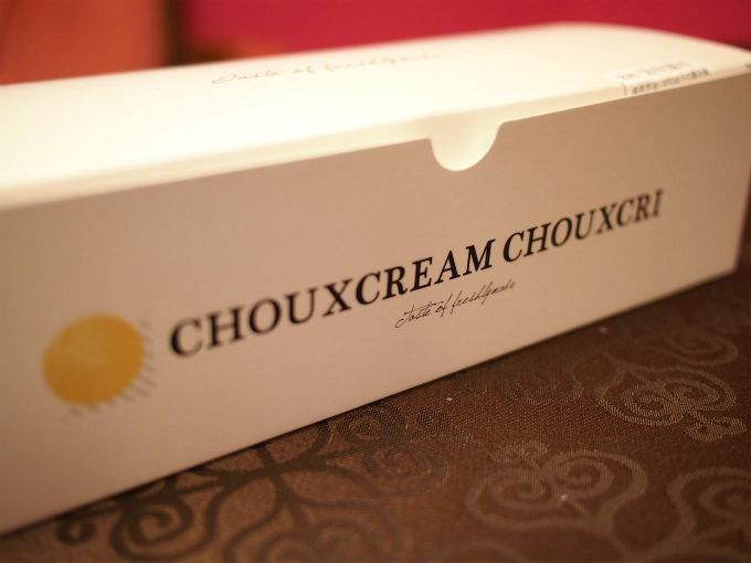 chouxcream chouxcri. package