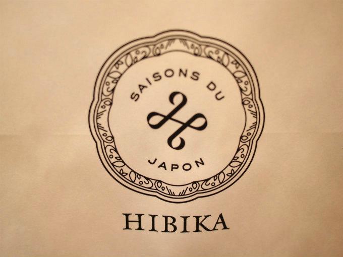 hibika kantsubaki package