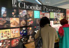 2019chocolatpromenade image